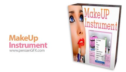 دانلود نرم افزار کیف دیجیتالی لوازم آرایش - MakeUp Instrument 7.4 Build 754