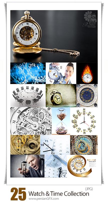 دانلود تصاویر با کیفیت ساعت و زمان - Watch And Time Collection
