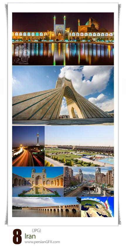 دانلود تصاویر با کیفیت ایران، برج میلاد، مسجد، میدان نقش جهان، میدان آزادی، سی و سه پل و ... - Iran