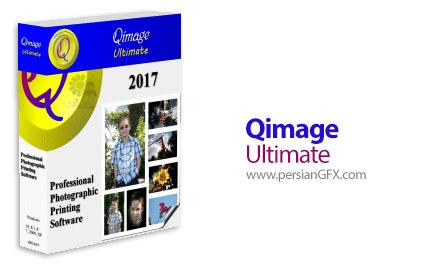 دانلود نرم افزار کنترل رنگ و کیفیت عکس برای چاپ - Qimage Ultimate v2017.119