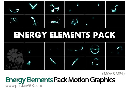 دانلود 22 فایل آماده ویدئویی المان های متحرک انرژی موشن گرافیک - Energy Elements Pack Motion Graphics