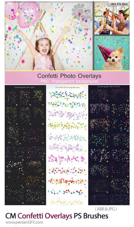 دانلود براش فتوشاپ عناصر تزئینی تولد، ابر و باد، کاغذ رنگی و خرده کاغذ برای طراحی - CM Confetti Overlays PS Brushes