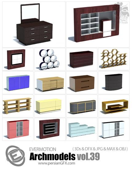دانلود مدل های آماده سه بعدی آرچ مدل - آبجکت آماده از انواع آیتم های شیک دکوراسیون منزل ... - شماره 39- Archmodels 39