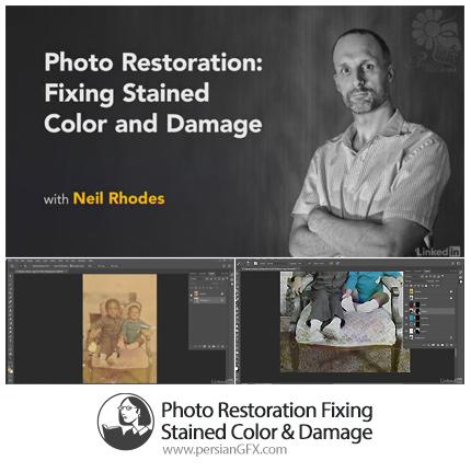 دانلود آموزش ترمیم حرفه ای عکس در فتوشاپ از لیندا - Lynda Photo Restoration Fixing Stained Color And Damage