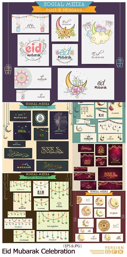 دانلود تصاویر وکتور قالب آماده ست کارت پستال تزئینی تبریک عید فطر - Stock Vector Creative Eid Mubarak Celebration