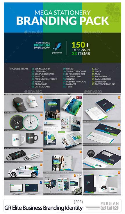 دانلود مجموعه تصاویر وکتور ست اداری، کارت ویزیت، سربرگ، بروشور، ابزار جانبی و ... از گرافیک ریور - GraphicRiver Elite Business Branding Identity Mega Pack