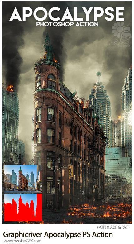 دانلود اکشن فتوشاپ ایجاد افکت خرابه و آتش سوزی بر روی تصاویر به همراه آموزش ویدئویی از گرافیک ریور - Graphicriver Apocalypse Photoshop Action