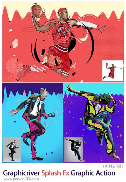 دانلود اکشن فتوشاپ ساخت تصاویر هنری با افکت اشکال انتزاعی از گرافیک ریور - Graphicriver Splash Fx Graphic Action