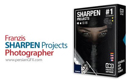 دانلود نرم افزار افزایش وضوح عکس، اعمال شارپ حرفه ای - Franzis SHARPEN Projects Photographer v1.19.02658 x86/x64