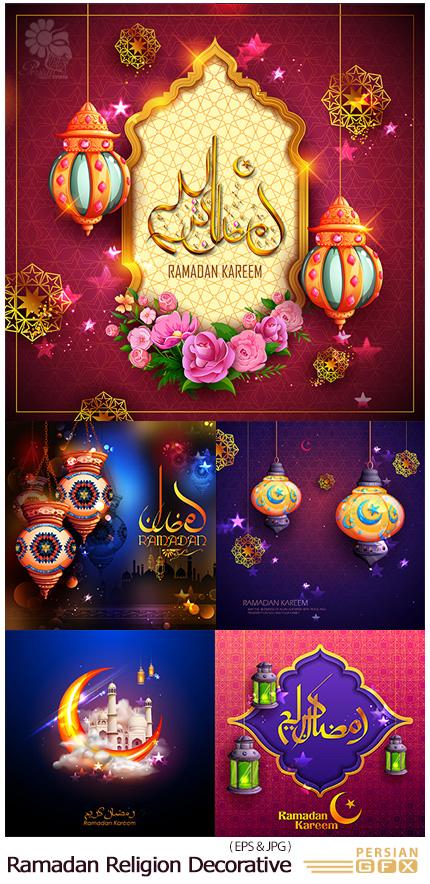 دانلود تصاویر وکتور طرح های تزئینی ماه رمضان - Ramadan Kareem Religion Celebration Decorative Illustration