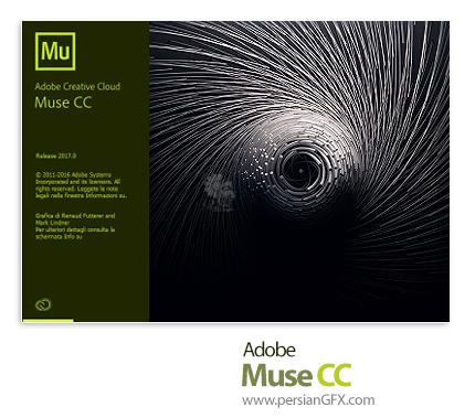 دانلود Adobe Muse CC 2017.0.4.8 x64 - نرم افزار ادوبی میوز سی سی 2017