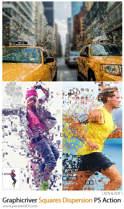 دانلود اکشن فتوشاپ ایجاد افکت پراکندگی اشکال مربع بر روی تصاویر به همراه آموزش ویدئویی از گرافیک ریور - Graphicriver Squares Dispersion Photoshop Action