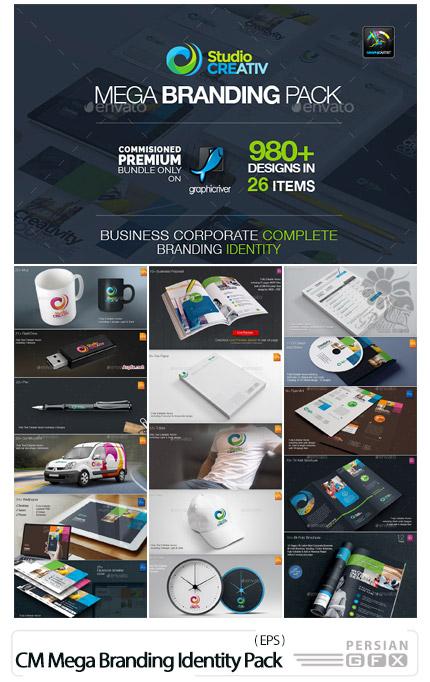 دانلود مجموعه تصاویر وکتور ست اداری، کارت ویزیت، سربرگ، بروشور، ابزار جانبی و ... - Creative Mega Branding Identity Pack