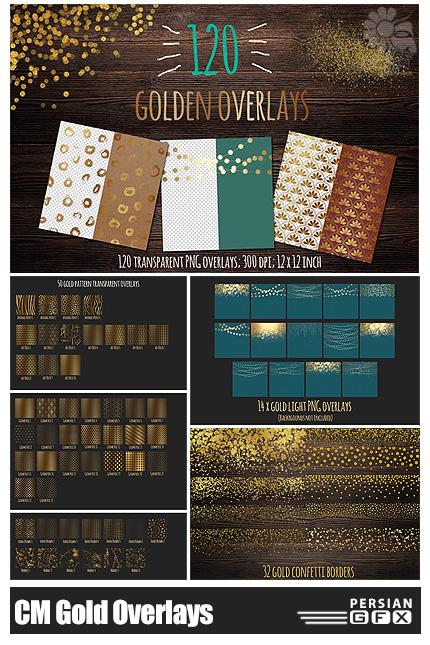 دانلود بیش از 100 تصویر کلیپ آرت عناصر طراحی متنوع بوکه نورانی، پترن طلایی، افکت های درخشان طلایی و ... - CM Gold Overlays