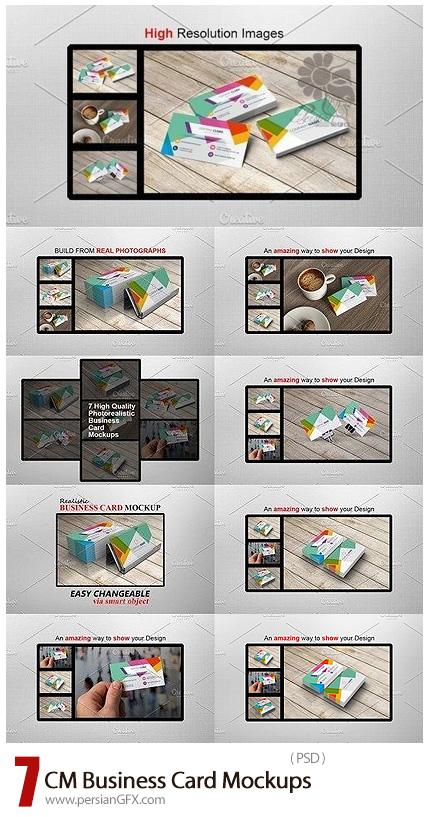 دانلود 7 موکاپ لایه باز کارت ویزیت - CM Business Card Mockups