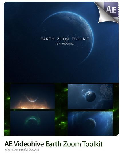 دانلود پروژه آماده افترافکت بزرگنمای نقشه زمین از سیاره به همراه آموزش ویدئویی از ویدئوهایو - Videohive Earth Zoom Toolkit