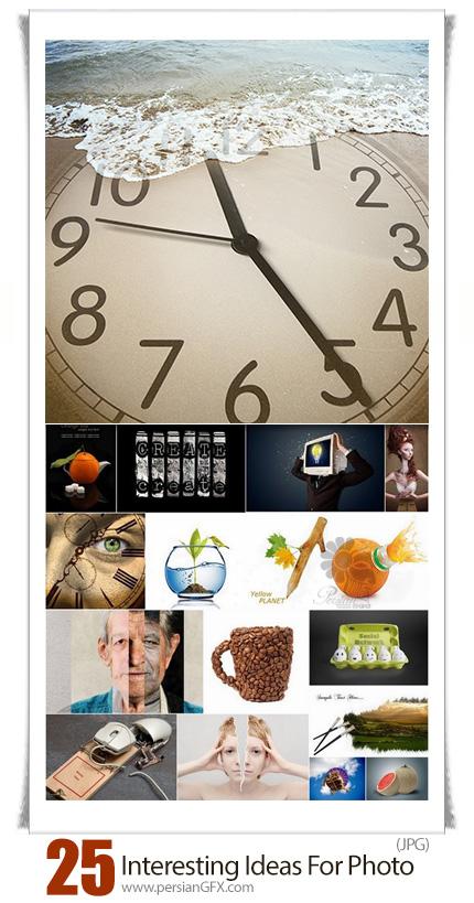 دانلود مجموعه تصاویر با کیفیت دستکاری شده و خلاقانه - Interesting Ideas For Photo Stock Images