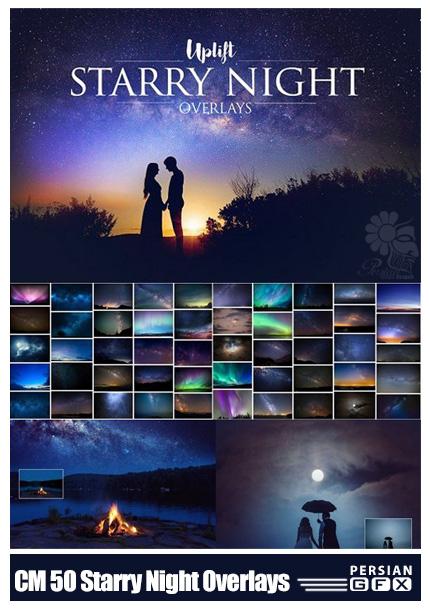 دانلود 50 تصویر کلیپ آرت بک گراند شب مهتاب و پرستاره به همراه آموزش ویدئویی - CM 50 Starry Night Overlays