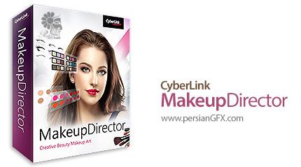 دانلود نرم افزار قدرتمند آرایشگری و میکاپ هنری چهره - CyberLink MakeupDirector Deluxe v2.0.1827.62005