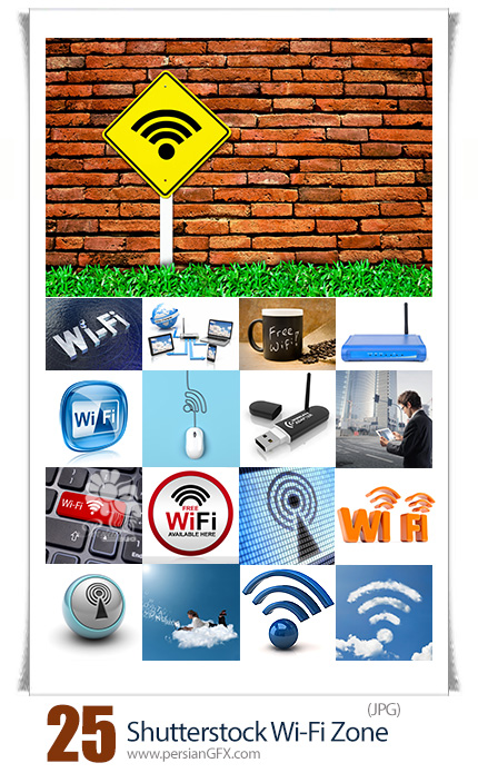 دانلود تصاویر با کیفیت وایفای، Wi-Fi از شاتراستوک - Shutterstock Wi-Fi Zone