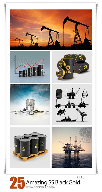 دانلود تصاویر با کیفیت طلای سیاه، نفت، نفتکش، بشکه نفت، پالایشگاه و ... از شاتراستوک - Amazing Shutterstock Black Gold