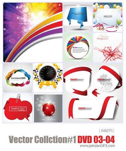 دانلود مجموعه عظیم تصاویر وکتور  بخش اول - دی وی دی 3 و 4 - Vector Collection # 1 DVD 3-4