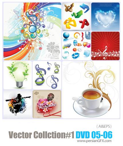 دانلود مجموعه عظیم تصاویر وکتور - بخش اول - دی وی دی 5 و 6 - Vector Collection # 1 DVD 5-6