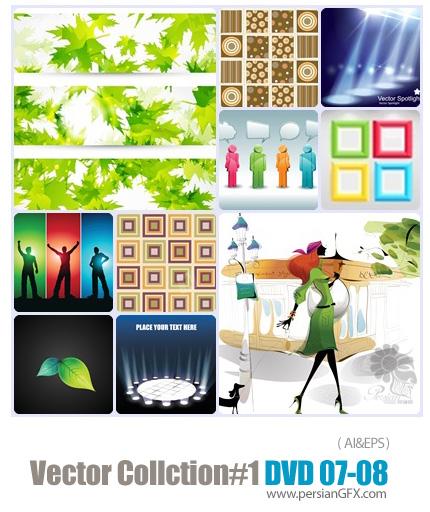 دانلود مجموعه عظیم تصاویر وکتور - بخش اول - دی وی دی 7 و 8 - Vector Collection # 1 DVD 7- 8