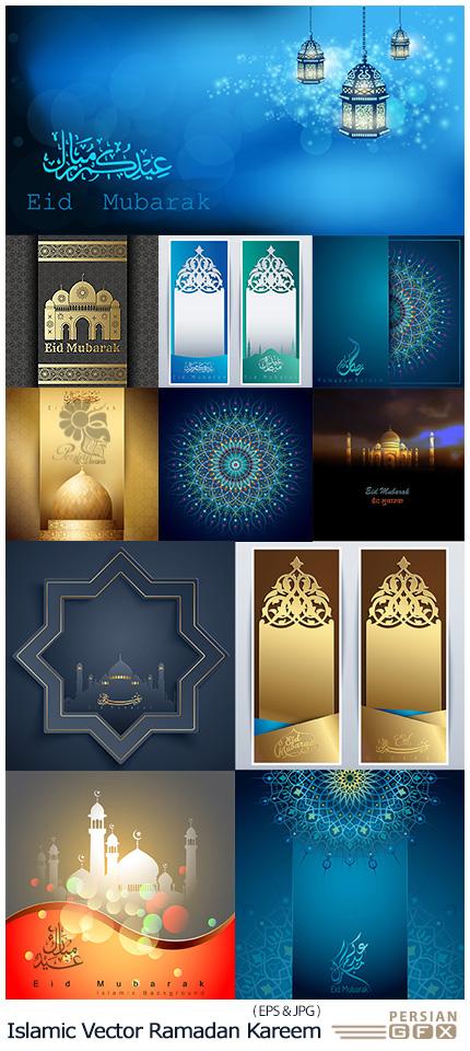 دانلود تصاویر وکتور قالب آماده کارت پستال اسلامی عید سعید فطر - Islamic Vector Design Ramadan Kareem Banner Background Template