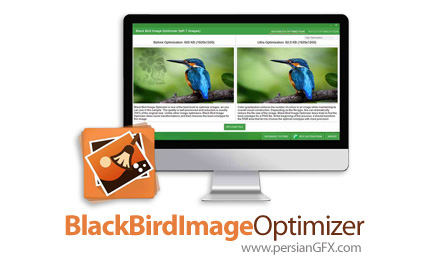 دانلود نرم افزار کاهش حجم عکس بدون افت کیفیت - Black Bird Image Optimizer v1.0.0.8