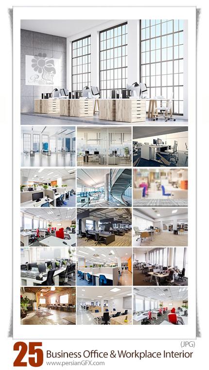 دانلود تصاویر با کیفیت طراحی داخلی اتاق کار و شرکت تجاری - Business Office And Presentation Room And Workplace Interior