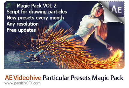 دانلود 30 المان ذرات درخشان و جادویی متحرک متنوع برای افترافکت به همراه آموزش ویدئویی از ویدئوهایو - Videohive Particular Presets Magic Pack