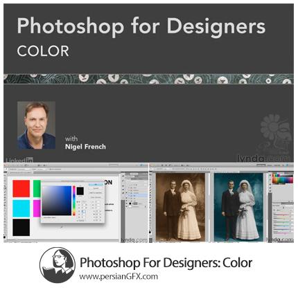 دانلود آموزش فتوشاپ برای طراحان: رنگ از لیندا - Lynda Photoshop For Designers: Color