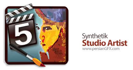 دانلود نرم افزار سینتی سایزر گرافیکی برای پردازش تصویر و ویدئو - Studio Artist v5.0
