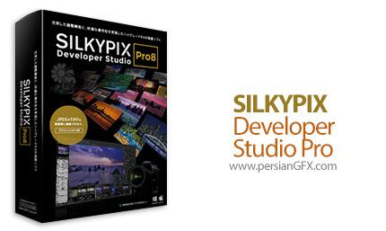 دانلود نرم افزار ویرایش غیر مخرب و بهبود کیفیت تصاویر - SILKYPIX Developer Studio Pro v8.0.15.0 x64