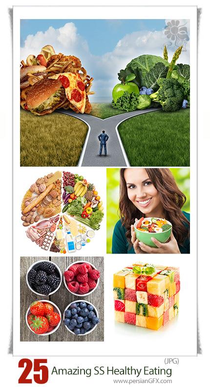دانلود تصاویر با کیفیت مواد غذایی سالم، میوه، سبزیجات، آبمیوه و... از شاتر استوک - Amazing Shutterstock Healthy Eating