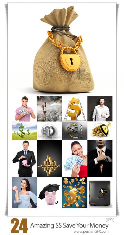 دانلود تصاویر با کیفیت پس انداز پول، قلک، گاو صندوق از شاتر استوک - Amazing Shutter stock Save Your Money