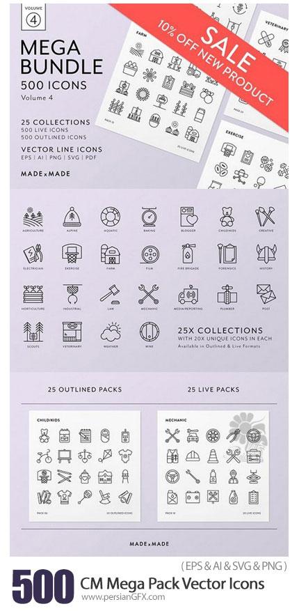 دانلود 500 تصویر وکتور آیکون های خطی متنوع - CM Mega Pack 500 Vector Icons