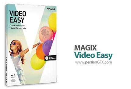 دانلود نرم افزار ویرایش فیلم - MAGIX Video Easy v6.0.1.123 x64