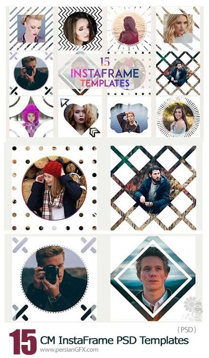 دانلود 15 فریم لایه باز عکس - CM 15 InstaFrame PSD Templates