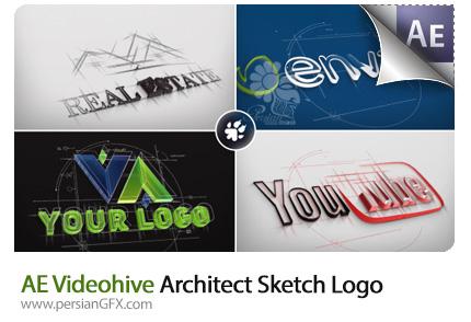 دانلود پروژه آماده افترافکت نمایش لوگوی معماری با افکت طرح اولیه به همراه آموزش ویدئویی از ویدئوهایو - Videohive Architect Sketch Logo AE Templates