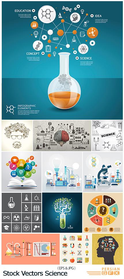 دانلود تصاویر وکتور بک گراند و نمودارهای اینفوگرافیکی علمی - Stock Vectors Science