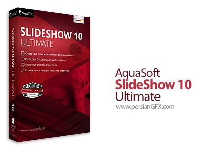 دانلود نرم افزار ساخت ویدئو از عکس های خود - AquaSoft SlideShow Ultimate v10.5.02 x86/x64