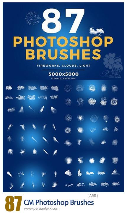 دانلود 87 براش فتوشاپ ابر، انتشار نور، دود، آتش بازی و ابر برای طراحی - CM 87 Photoshop Brushes