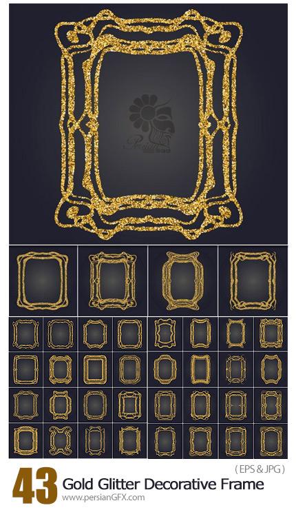 دانلود مجموعه تصاویر وکتور فریم های مستطیلی طلایی تزئینی - Art Nouveau Gold Glitter Decorative Rectangle Vector Frame