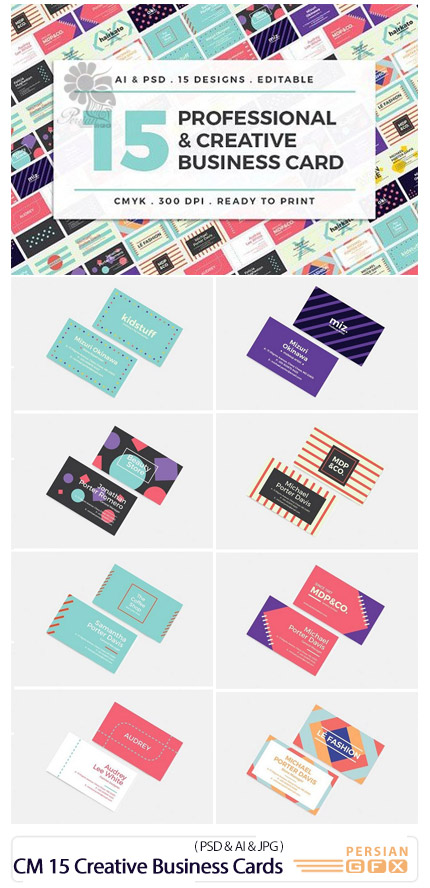 دانلود 15 قالب لایه باز و وکتور کارت ویزیت های خلاقانه متنوع - CM 15 Creative Business Cards Bundle