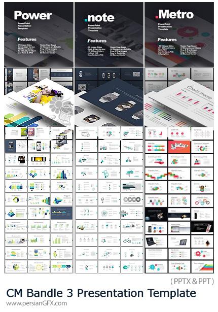 دانلود مجموعه قالب آماده تجاری پاورپوینت - CM Bandle 3 Presentation Template