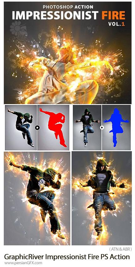 دانلود اکشن فتوشاپ ایجاد افکت جرقه های آتش به سبک امپرسیونیست بر روی تصاویر به همراه آموزش ویدئویی از گرافیک ریور - GraphicRiver Impressionist Fire Photoshop Acti
