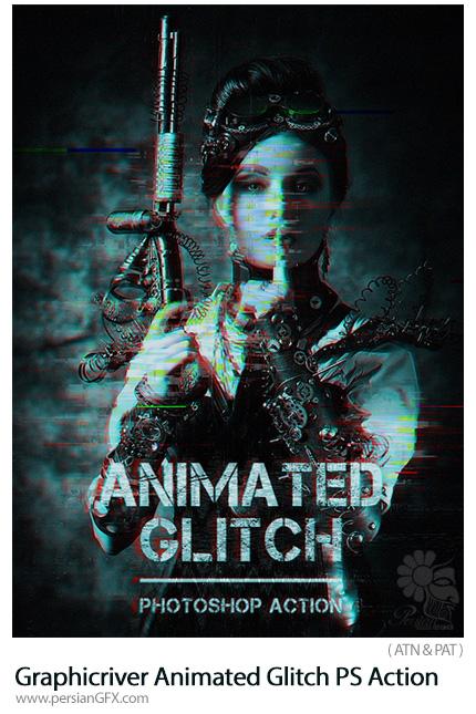 دانلود اکشن فتوشاپ ایجاد افکت متحرک نویز بر روی تصاویر به همراه آموزش ویدئویی از گرافیک ریور - Graphicriver Animated Glitch Photoshop Action