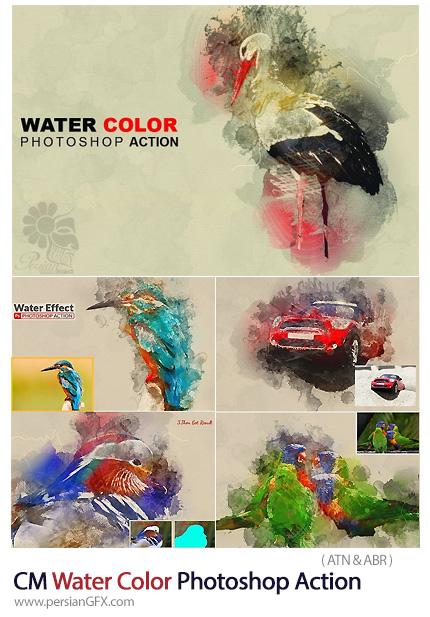 دانلود اکشن فتوشاپ تبدیل تصاویر به نقاشی آبرنگی هنری - CM Water Color Photoshop Action